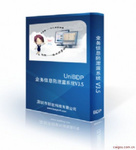 联软防数据泄密准入控制软件