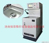 厂家专业设计自动定位动平衡机