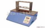 液晶梯度控制消化爐