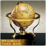 家居装饰地球仪|工艺礼品地球仪|最好的地球仪