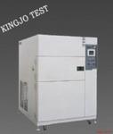 冷热冲击试验装置,冷热冲击试验柜
