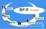 鑫e评网上阅卷系统