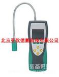 可燃氣體濃度檢測儀/可燃氣體濃度測試儀