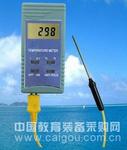 溫度計/溫度儀/探針式溫度計