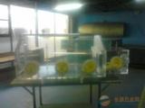 有机玻璃氩气操作箱