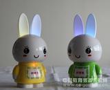 厂家直销柠檬兔故事机 儿童早教玩具 遥控智能语音玩具 益智玩具