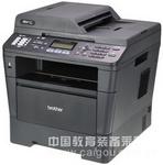 兄弟(BROTHER)MFC-8510DN 黑白激光一体机(三年质保)(传真 复印 打印 扫描 有线网络)