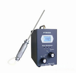可燃气体分析仪/可燃气体测试仪/手提式可燃气体报警器