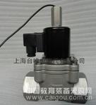 信号反馈异常电磁阀,带信号反馈电磁阀,带阀位反馈电磁阀