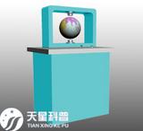 制匯網 社區校園科技館建設  磁懸浮球