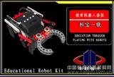 教育機器人器材
