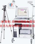 十六导视频脑电图仪/JZ-NT9200