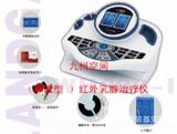 (标准型 )红外乳腺治疗仪
