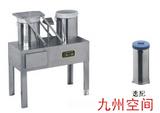 智能降水采样器生产/智能降水采样仪厂家/九州空间生产