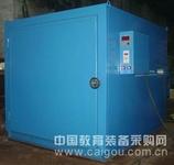 工业烤箱/干燥箱/烘箱