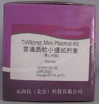 离心柱型普通质粒小提试剂盒和普通凝胶回收试剂盒  产品货号: wi113586 产    地: 国产