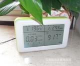 室內空氣質量監測儀/室內空氣質量測試儀