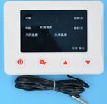 养殖场高精度温控表大功率温控器贝龙牌锅炉水泵温控仪表  产品货号: wi113807 产    地: 国产