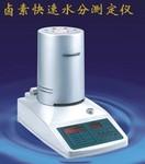 卤素加热快速水分测定仪