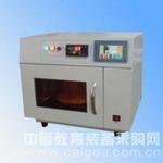 微波加热干燥反应仪