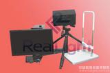 三维摄像与显示综合实验平台