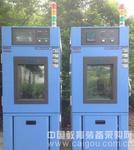 潮州低温调温调湿试验箱