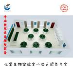 中學化學通風實驗室56座/口設計方案普通化學實驗室儀器
