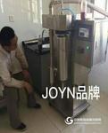 广西无需看守自动清洗小型喷雾干燥机,多款式实验室喷雾干燥仪材质