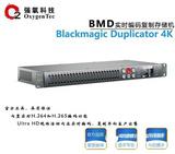 强养Blackmagic Duplicator 4K实时H.264和H.265编码SD卡存储复制