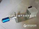 JY-B20超声波剥线机技术资料