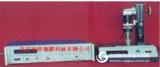 粉末电阻率测试仪DP-FZ-9601