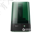 全新3D打印机品牌 Moonray桌面快速打印成型设备