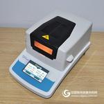 塑胶水分快速测定仪 维斯WE-1MH是专家