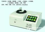 甲醇分析仪甲醇生物传感器