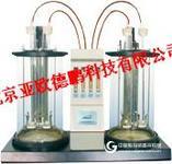 智能潤滑油泡沫性能測定儀 型號:DP9002