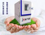 上海简户冷热冲击试验箱正确使用的必要性