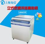 上海知信低速冷冻离心机L6042VR实验室医用冷冻离心机