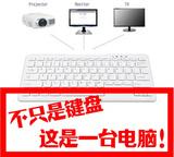 键盘电脑主机一体机