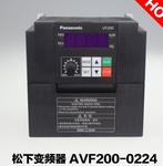 松下變頻器AVF200-0224 交流電機調速 400V2.2KW