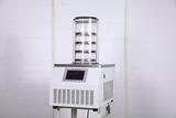 安晟LGJ-10普通型冷凍干燥機