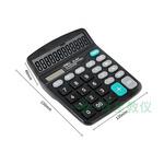 一站式供应小学数学01012计算器育星教仪新型教学仪器批发