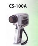 柯尼卡美能達 CS-100A 圖像分析儀