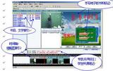 网视宝 课程编辑管理平台系统