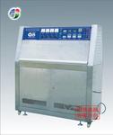 宁德紫外线老化试验箱