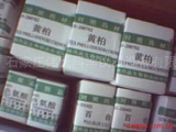 标准品对照品 盐酸奈福泮 重酒石酸去甲肾上腺素 左旋多巴 醋酸甲地孕酮