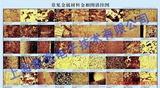 标准金相图谱 金属材料图谱 金相标准图谱 钢铁金相图谱 金属材料金相图谱