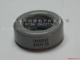 CM127060韓國CSC鐵鎳鉬磁環