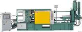 冷室壓鑄機IMPRESS-Ⅱ中小型機