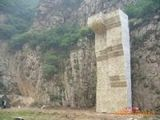 专业承建人工攀岩