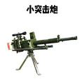 河北生产气炮枪价格 游乐场娱乐项目设备气炮 户外拓展军事打靶设备游乐炮